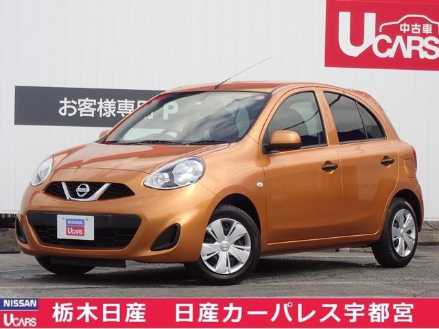 日産 マーチ 1.2 S メモリーナビ・弊社社用車UP