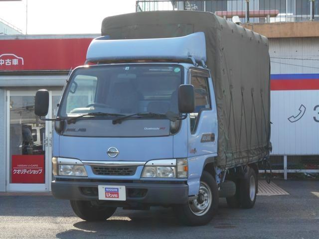 日産 アトラストラック 4.8 高床 ディーゼル エアコン パワステ パワーウィンド