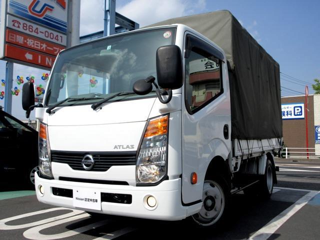 日産 アトラストラック 3.0 フルスーパーロー ディーゼルターボ アコ-ディオン幌