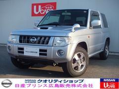 キックス660 RX 4WD 4WD