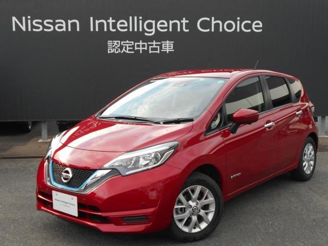 日産 1.2 e-POWER X 社用車アップ