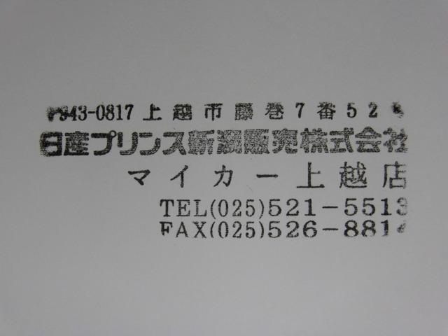 スズキ 660 スティングレー X オーディオ装着車 4WD