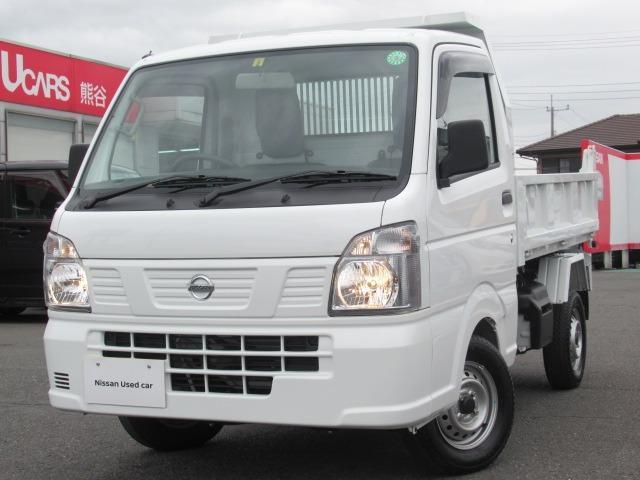 日産 DX 新明和製電動ダンプ 4WD オートマ