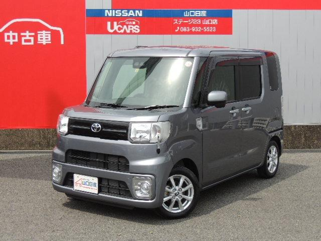 ピクシスメガ(トヨタ) L SAIII 中古車画像