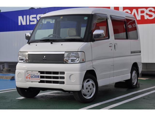 三菱 660 LX ハイルーフ MDオーディオ
