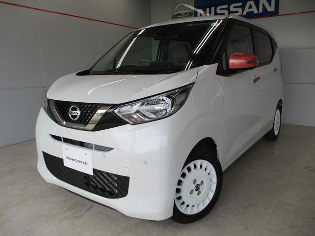 沖縄の中古車 日産 デイズ 車両価格 169万円 リ済別 2020(令和2)年 0.4万km パールホワイト
