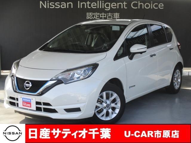 日産 1.2 e-POWER X 当社.社用車UP 禁煙車
