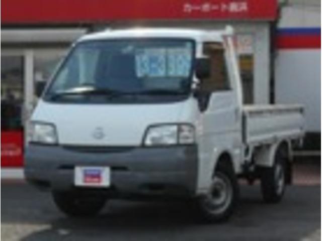 日産 バネットトラック  DX シングルタイヤ ワンオーナー エアコン パワステ 寒冷地仕様 プラスチックバイザー