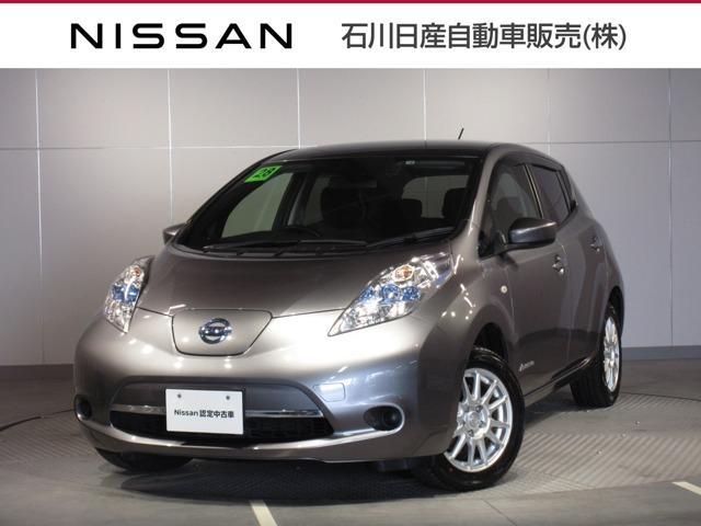 日産 X(30kwh) 30kWh X 自動(被害軽減)ブレーキ