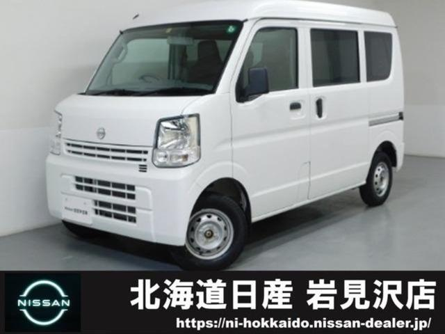 日産 DX 660 DX ハイルーフ 5AGS車 4WD プライバシ-ガラススダッドレスタイヤ付