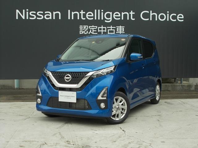 日産 660 ハイウェイスターX 元社有車新品スタッドレス付