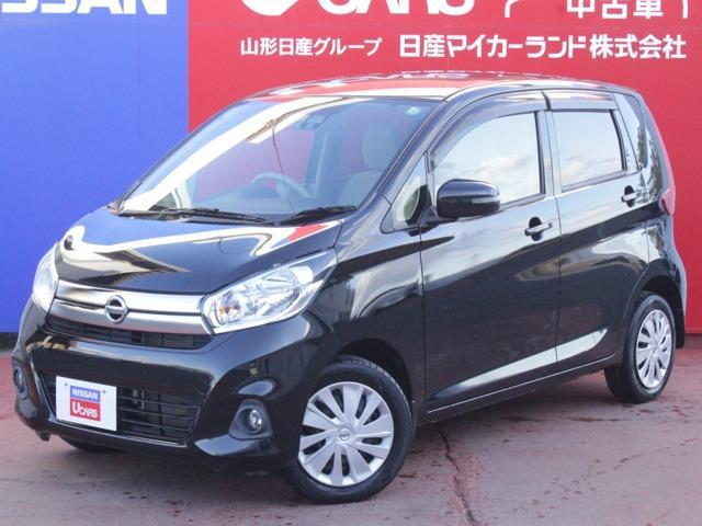 日産 660 X 4WD エマージェンシーブレーキ付