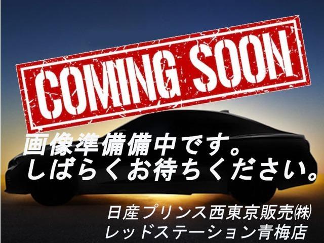 日産 ノート 1.2 e-POWER X 純正エアロ/アラウンドビューモニター