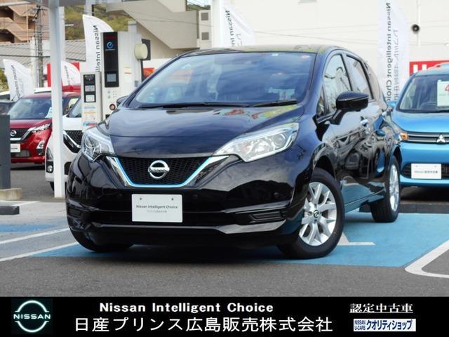 日産 1.2 e-POWER X 元展示試乗車・エマブレ・ナビ・クルーズC