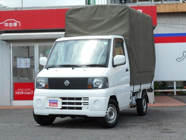 日産 クリッパートラック 660 DXエアコン付 4WD 4WD エアコン パワステ エアバック パワーステアリング 点検記録簿 1オーナー 4WD エアコンパワステ
