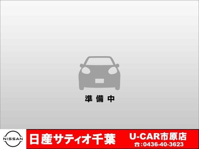 日産 1.2 e-POWER X 車検.令和5年3月 踏み間違い防止装備