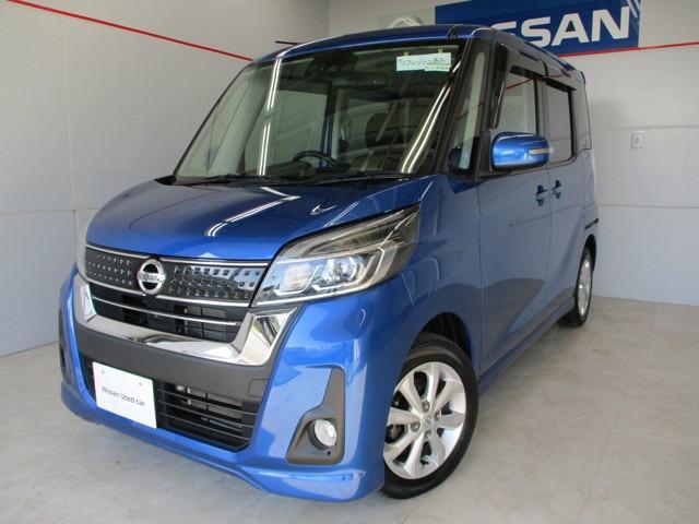 沖縄の中古車 日産 デイズルークス 車両価格 126万円 リ済別 2017(平成29)年 3.6万km ブルー