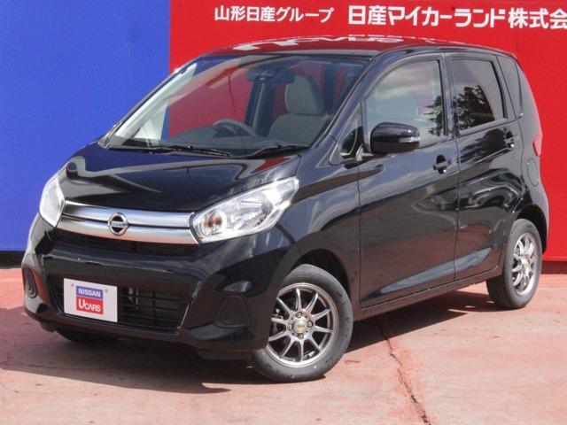 日産 660 X エマージェンシーブレーキ付