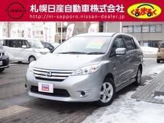 札幌日産自動車(株) くるまるく伏見  ラフェスタ 2.0 4WD