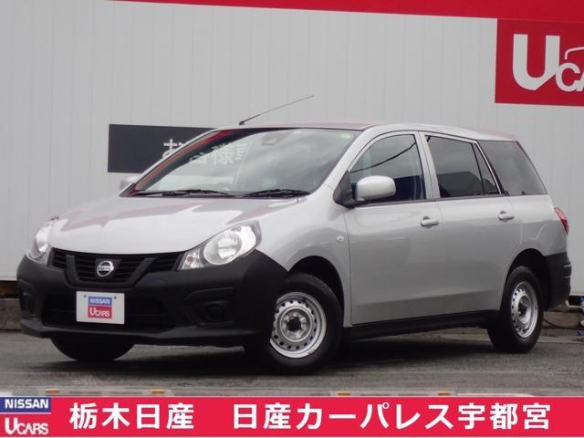 日産 1.5 VE AM/FMラジオチューナ・弊社社用車UP