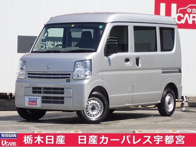 日産 NV100クリッパーバン 660 DX ハイルーフ 5AGS車 AM/FMラジオチューナー・弊社社用車UP