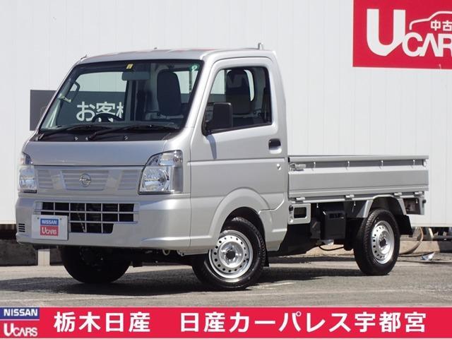 日産 660 DX 4WD AM/FMラジオチューナ・弊社社用車UP