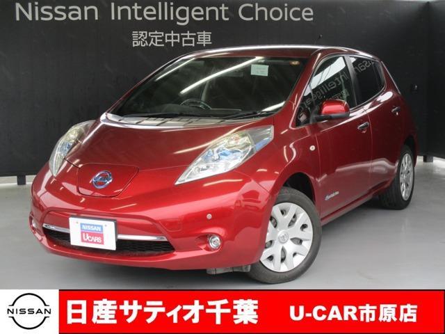 日産 リーフ S バッテリー9セグ EV専用NFITナビ、LEDヘッドライト、バックカメラ、ドライブレコーダー、ETC、前席シートヒーター装備。