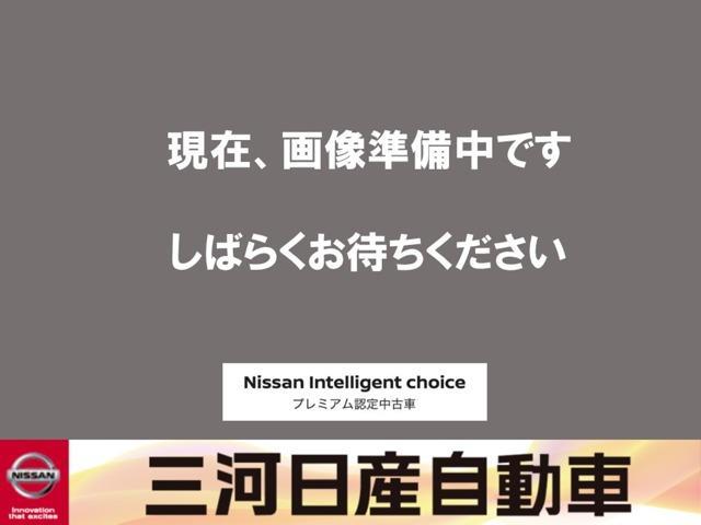 日産 1.2 X DIG-S 社外ナビTV・横滑り防止・車線逸脱警報
