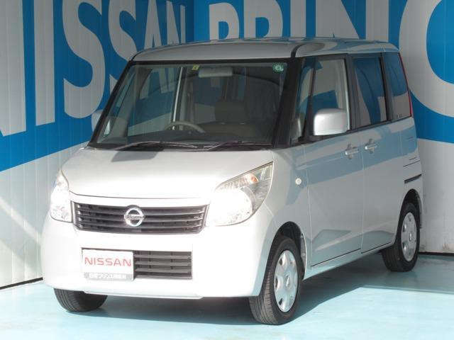 日産 ルークス 660 E タイヤ4本新品交換!