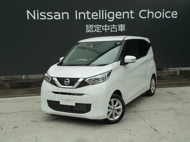 日産 660 X 元当社社有車