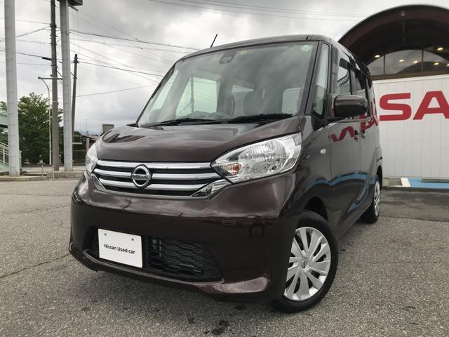 日産 660 X 4WD エマ-ジェンシ-ブレ-キ