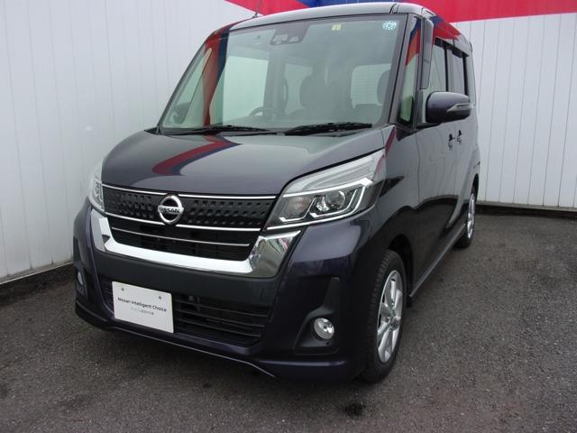 日産 660 ハイウェイスターX メモリ-ナビ&衝突軽減ブレ-キ