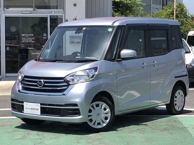 日産 660 X