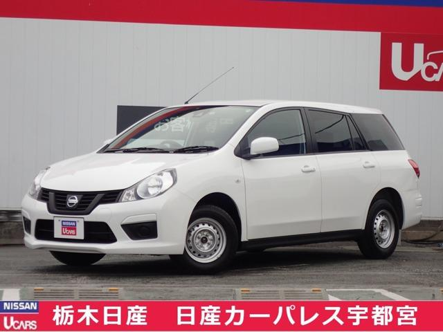 日産 1.5 エキスパート GX 被害軽減ブレーキ・ETC・弊社社用車UP
