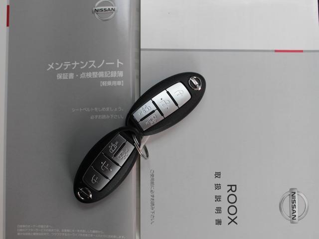 日産 660 SD 4WD M/T