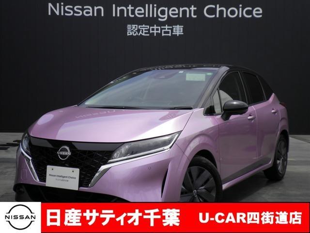 日産 1.2 X 当社社用車