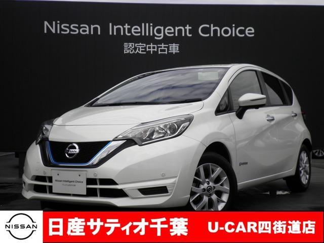 日産 ノート 1.2 e-POWER X 当社社用車