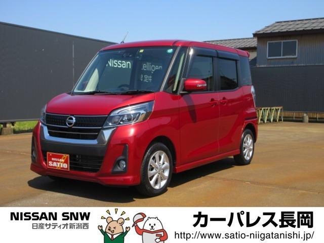 660 ハイウェイスターX 4WD ナビ&TV&アラウンドビューM(1枚目)