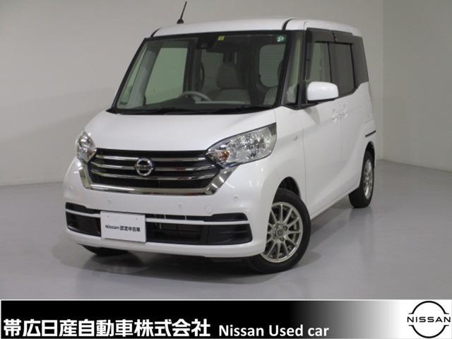 日産 660 X 4WD Bluetooth対応ナビ 付スタッドレスタイヤ付