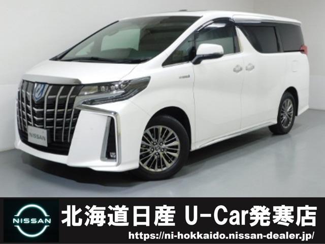 トヨタ ハイブリッド 2.5 エグゼクティブ ラウンジ S 4WD Toyota Safty Sense