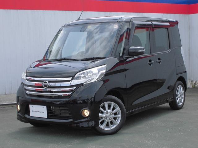 日産 デイズルークス 660 ハイウェイスターX ・純正ナビ・AVM・エマブレ・ETC