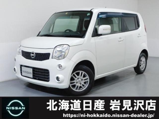 日産 X FOUR 660 X FOUR 4WD バックモニタ-付オ-ティオ