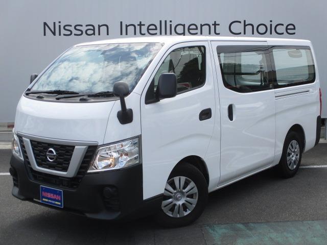 日産 NV350キャラバンバン 2.0 DX ロングボディ 3/6人乗り/低床/ガソリン