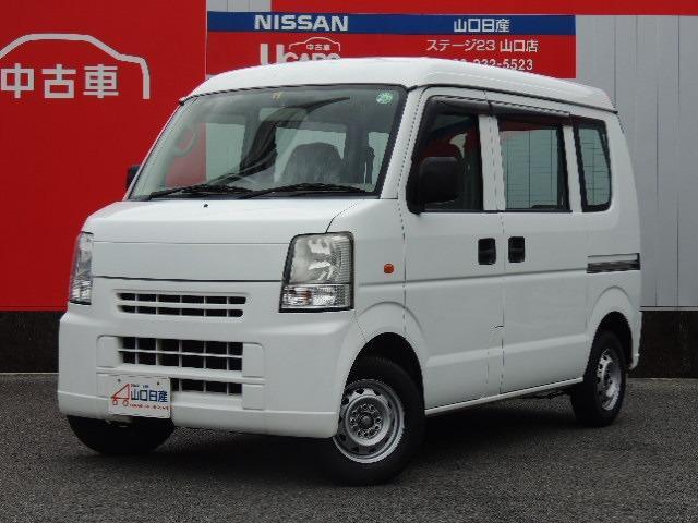 マツダ スクラム 660 PA ハイルーフ ラジオ付き マニュアル車