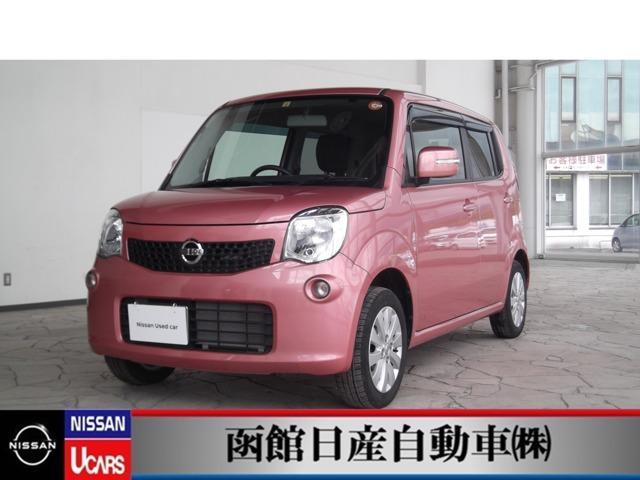 日産 モコ 660 X FOUR 4WD バックカメラ ナビ TV