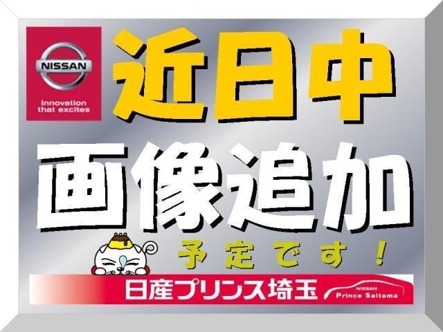 日産 ハイウェイスター プロパイロットエディション 後席モニター 車検整備2年付