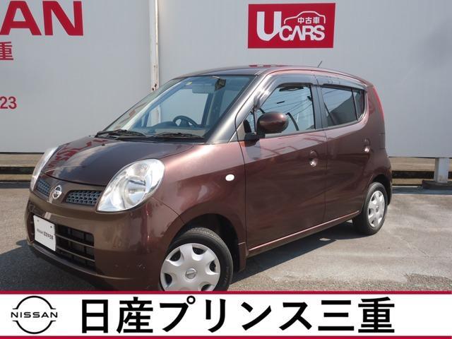 日産 660 E ショコラティエ オートエアコン付