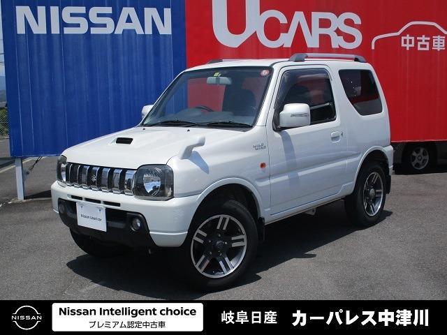 スズキ ワイルドウインド 4WD 5MT CDチューナー シートヒーター リモコンキー シートヒーター