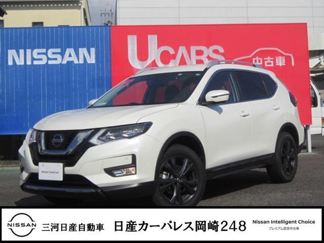 日産 2.0 20Xi レザーエディション Vセレクション 2列車 4WD 純正ナビ LEDライト 革シ-ト