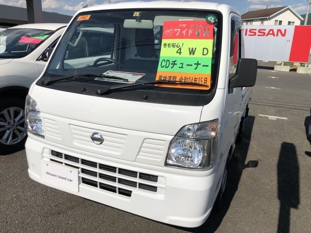 日産 NT100クリッパートラック 660 DX 4WD 1年間走行距離無制限保証/4WD
